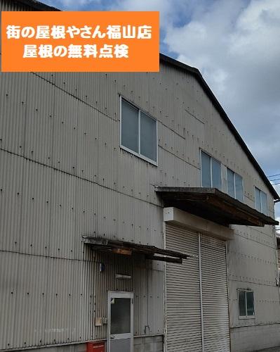 屋根カバー工法無料点検