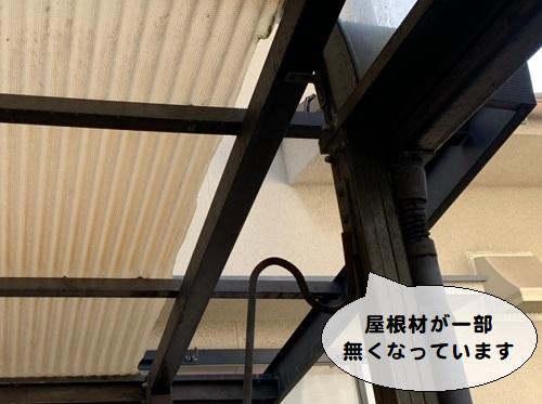 テラス屋根の飛散