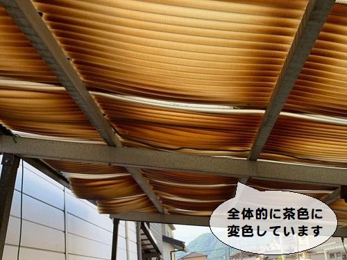 車庫屋根の調査