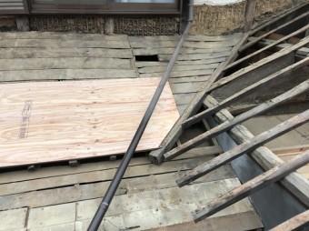内海町雨漏り修理野地板補修①