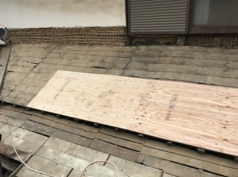 内海町雨漏り修理野地板補修②