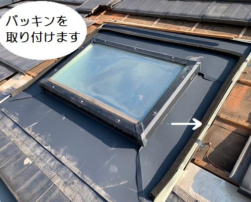 天窓雨漏り修理