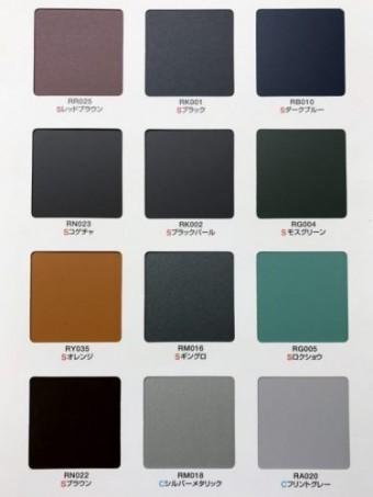 日鉄住金鋼鈑ニクスカラーバリエーション
