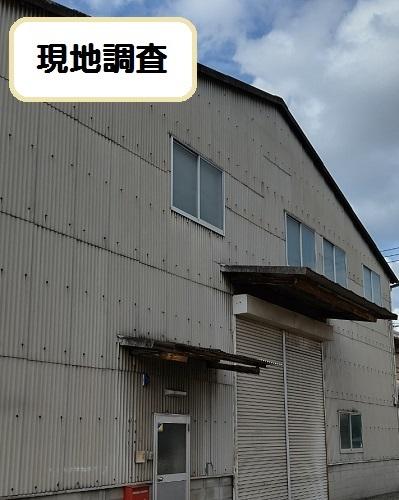 カバー工法のメリットは?福山市の屋根カバー工法事例をご紹介