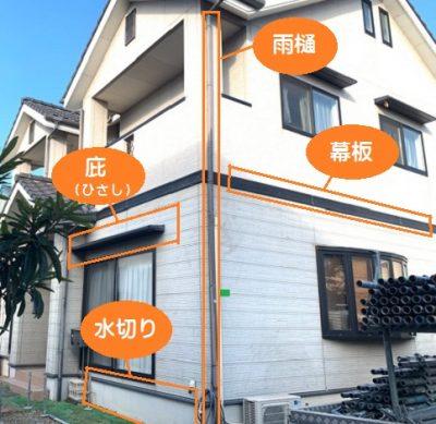 福山市での外壁塗装施工事例|新築のような外観に!