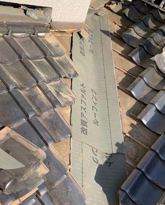 谷樋防水紙