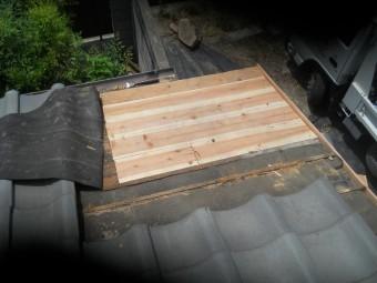 屋根下地の修理