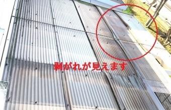 駐車場屋根の剥がれ