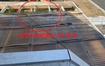 駐車場屋根に穴