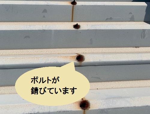 工場の屋根のボルトの錆