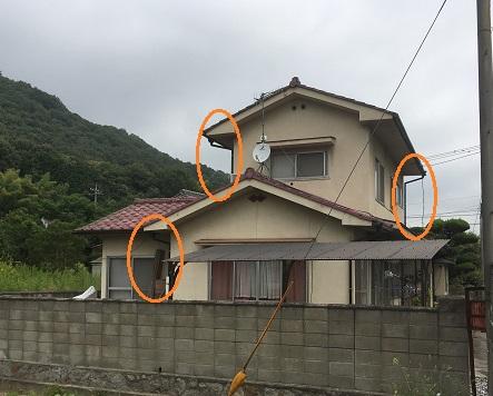 家全体の雨樋交換後写真