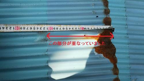 倉庫屋根雨漏り修理写真02