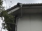 雨樋修理完了