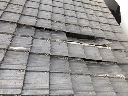 雨漏り箇所陥没した屋根