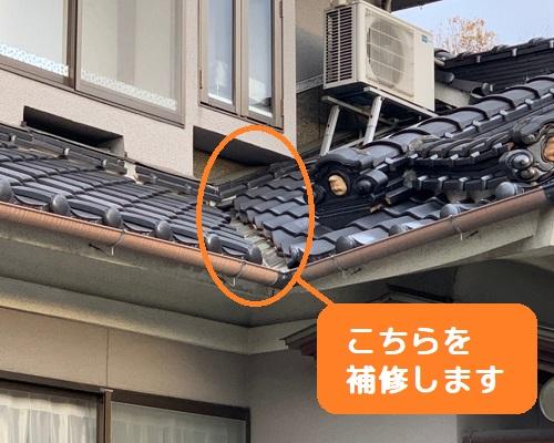 福山市で谷樋(谷板金)の板金工事|放置すると雨漏り原因に