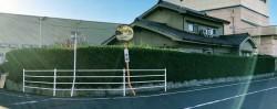 カイヅカ外構工事前写真