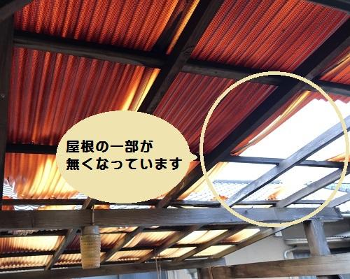 ベランダ屋根の波板