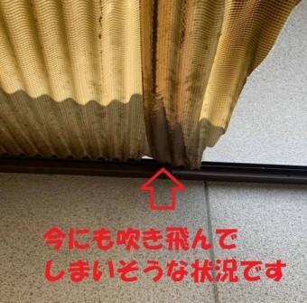 修理前のベランダ屋根